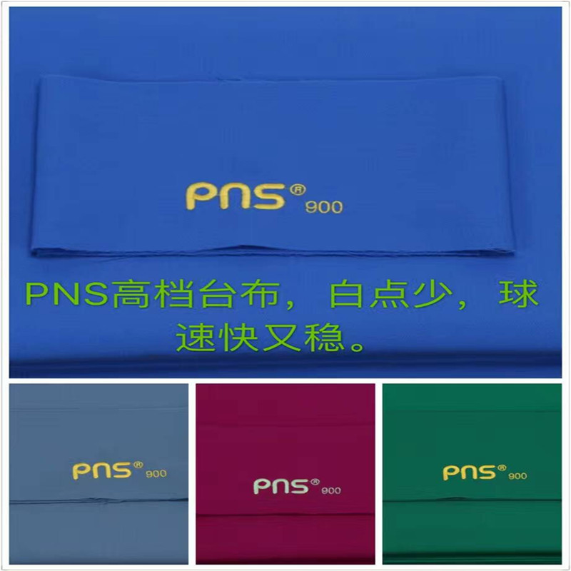 PNS 900 Billiard Cloth